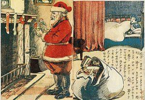 Japanese Santa Claus, 1914