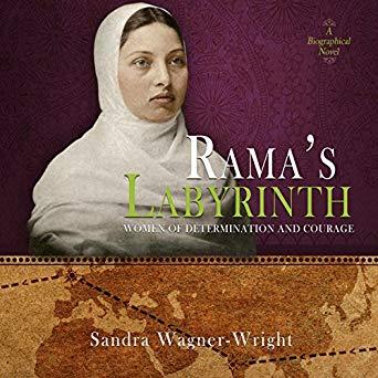 Rama's Labyrinth (audiobook)