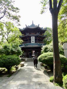 Chinese Garden at Xian