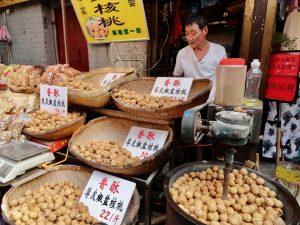 Walnut Display, Xi'an