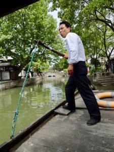 Sampan Boatman