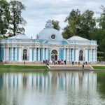 Grotto Pavilion. Catherine Park