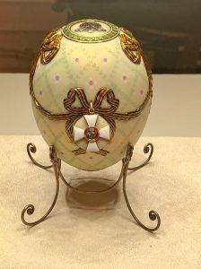 St. George Easter Egg