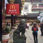 McDonald's, Old Town, Shanghai