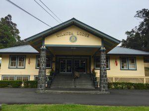 Kilauea Lodge