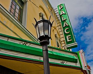 Facade of Palace Theater