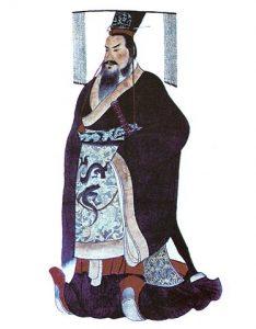 Illustration of Qin Shih Huang