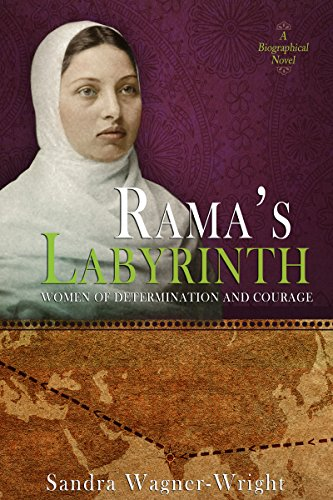 Rama's Labyrinth: A Biographical Novel Cover